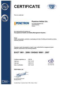 penetron_hellas_certificate_iso_18001_en